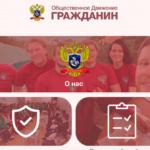 Гарболовская школа