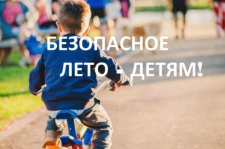 27 марта состоялся День открытых дверей для родителей будущих первоклассников